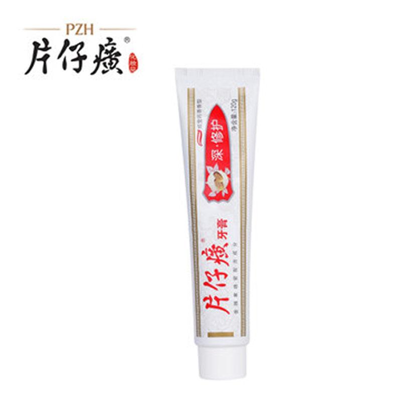 片仔癀深修护牙膏炫莹药香120g