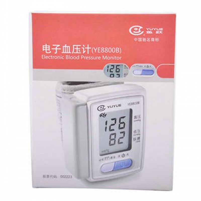 鱼跃电子血压计YE-8800 B