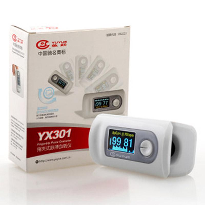 鱼跃指夹式脉搏血氧仪YX301