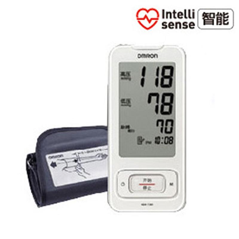欧姆龙智能电子血压计HEM-7300 上臂式