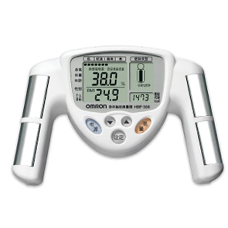 欧姆龙身体脂肪测量器HBF-306