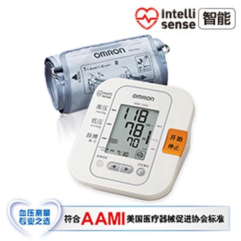 欧姆龙电子血压计HEM-7200 上臂式