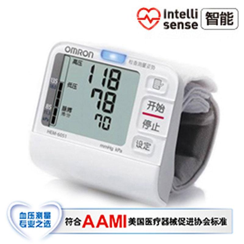 欧姆龙智能电子血压计HEM-6051 手腕式