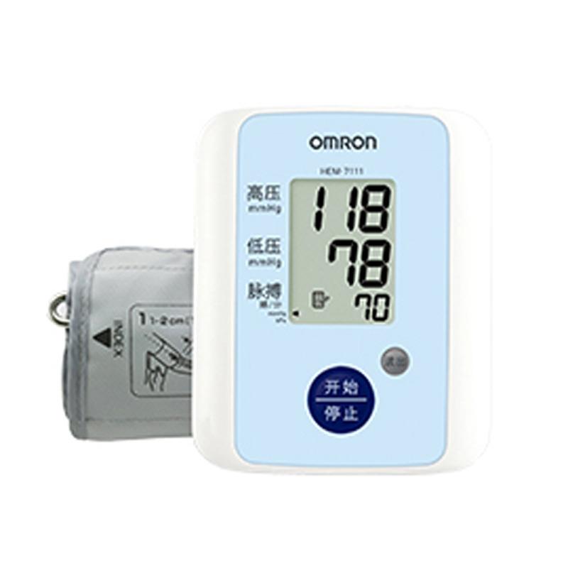 欧姆龙电子血压计HEM-7111 上臂式