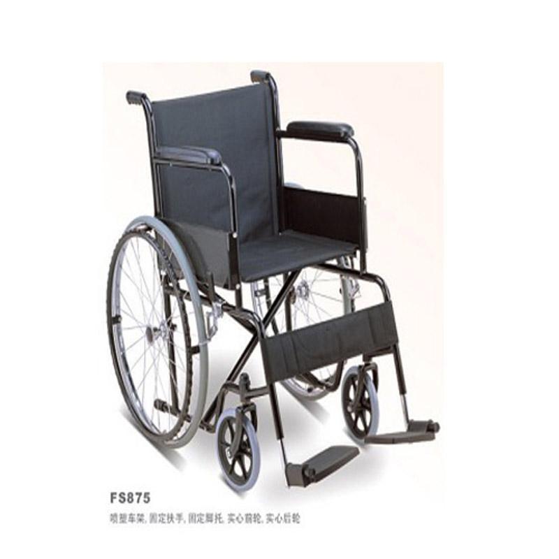 东方手动轮椅车固定钢实心前后轮FS875-46