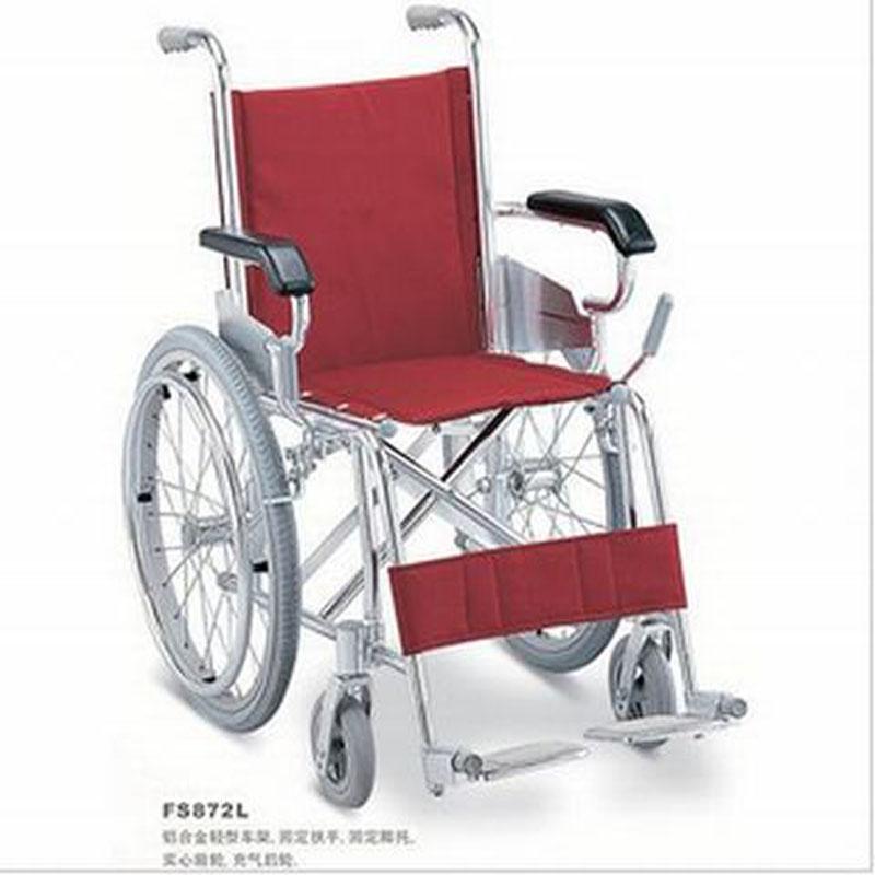 东方手动轮椅车FS872LJ-46