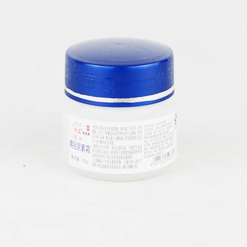 华诺精品尿素霜50g