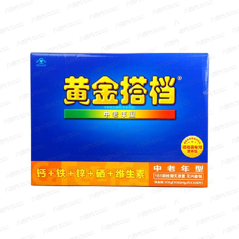 黄金搭档牌多种维生素片中老年型礼盒装  1000mg*100粒盒