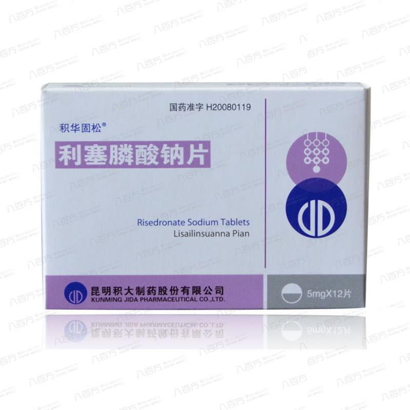 利塞膦酸鈉片
