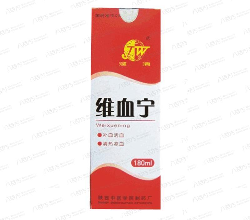 同一医药西安徐寨村店