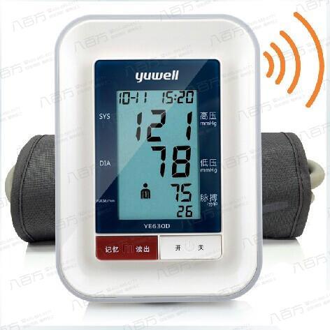 鱼跃 电子血压计