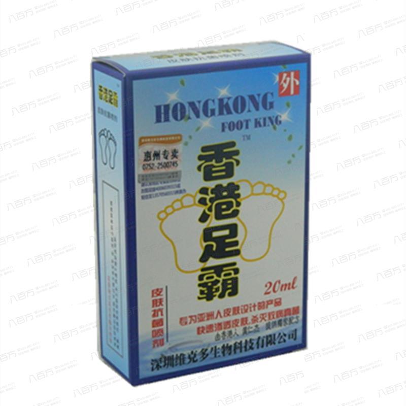 香港足霸 皮肤抗菌喷剂