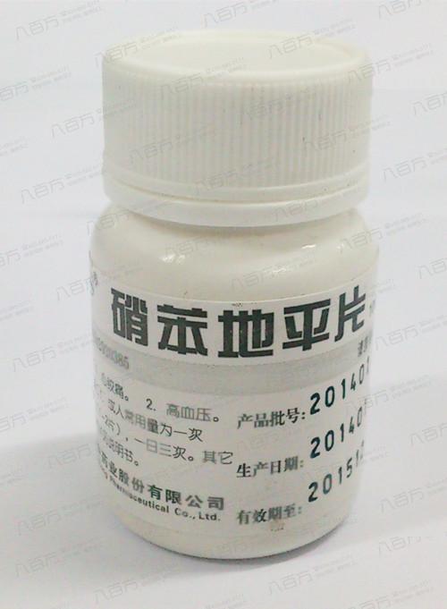 硝苯地平片