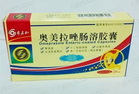 奧美拉唑腸溶膠囊