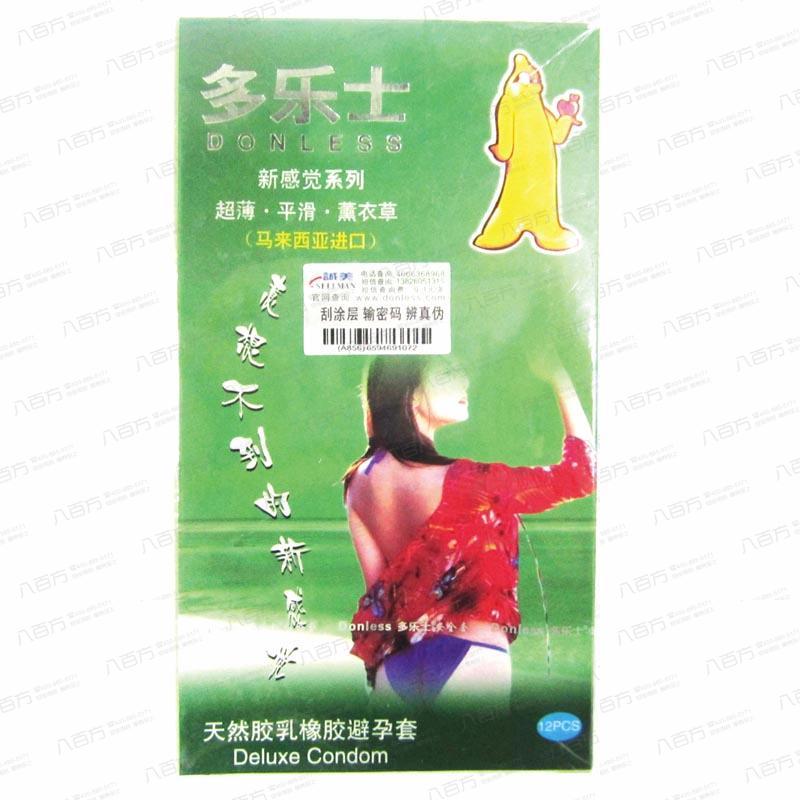 多乐士避孕套(薰衣草)12只装