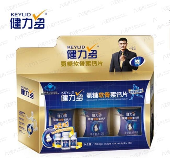 健力多R氨糖软骨素钙片 3瓶 160片 武松娱乐 健力多R氨糖软骨素钙片