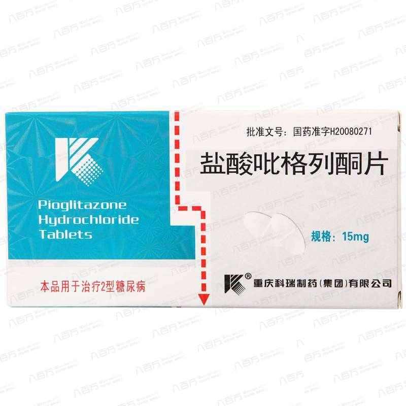 鹽酸吡格列酮片