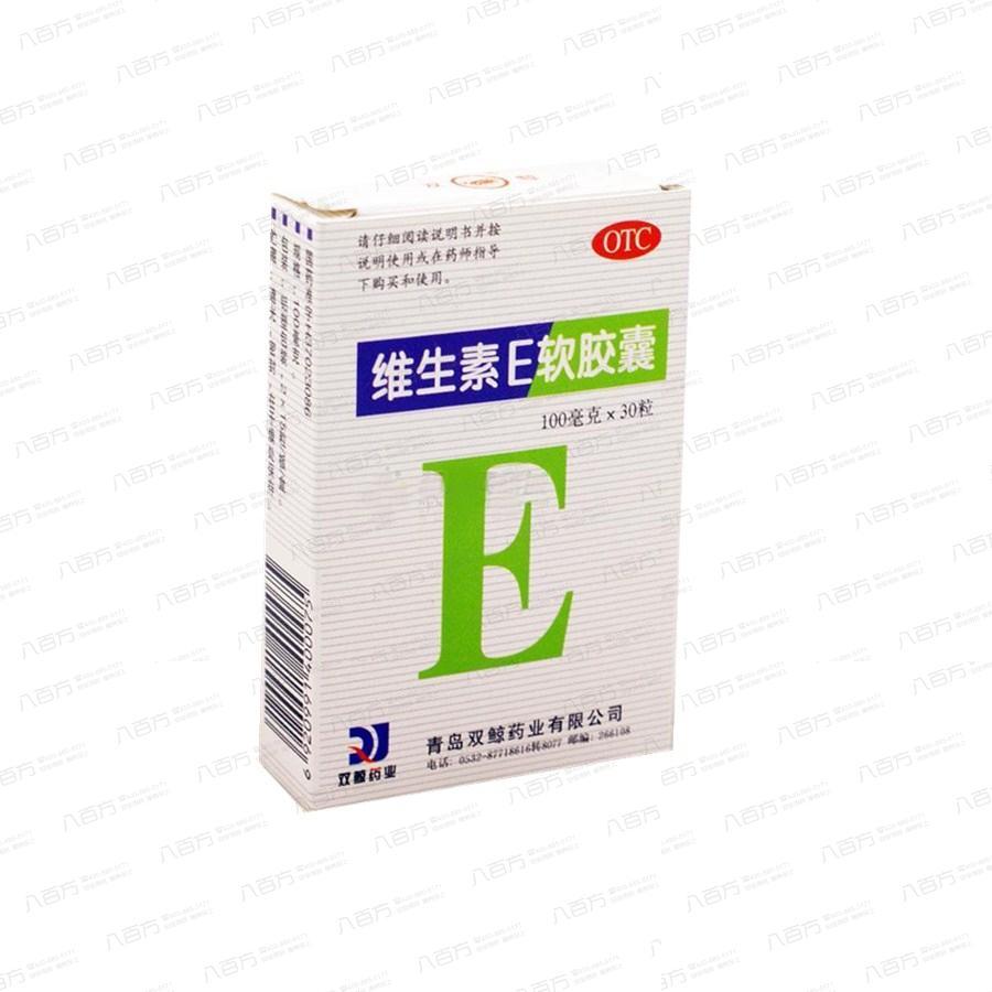 武松娱乐E软胶囊