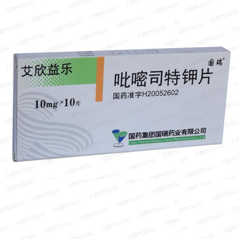 吡嘧司特钾片