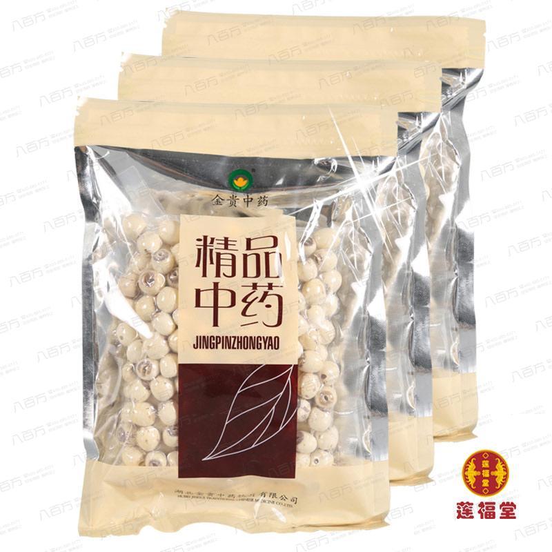 【金贵】 莲子肉200g包*1包 正品包邮