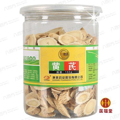 康美 黄芪 150g瓶*1瓶