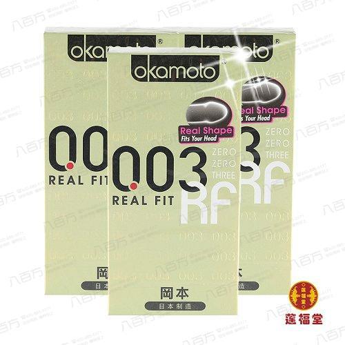 冈本 天然胶乳橡胶避孕套(冈本黄金003型)10只 贴身超薄 天然 安全避孕