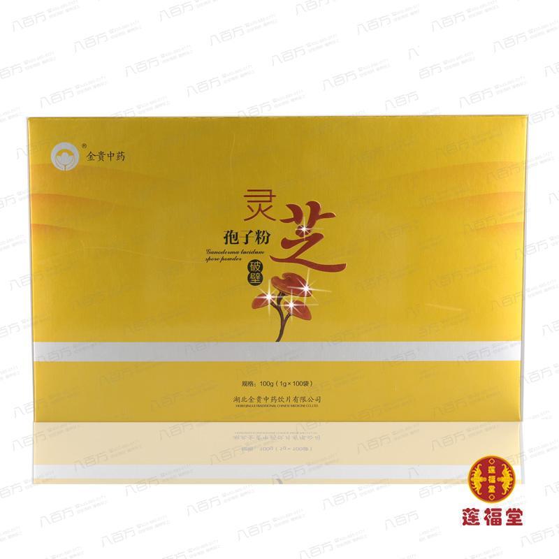 金贵 灵芝孢子粉(破壁) 莲福堂质量保证