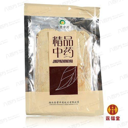 金贵 黄芪80g包*1包 无硫黄芪北芪 炖汤 熬汤煲汤 滋补养生