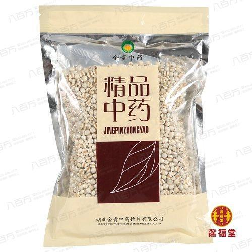 金贵 薏苡仁 300g包*1包 五谷杂粮家庭实惠特价粗粮养生正品