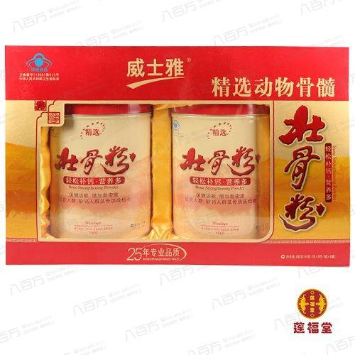 威士雅 壮骨粉 40克*8包*2罐 精选动物骨髓 增加骨密度