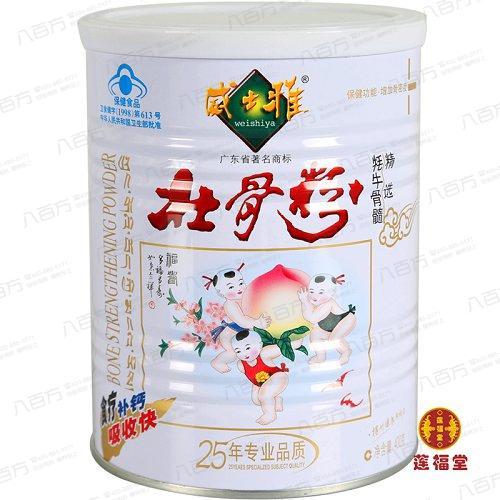 威士雅 壮骨粉 400克 食疗补钙 吸收快 正品保证