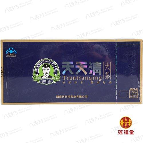 天天清牌天天清大茶 2g*136袋 化学性肝损伤有辅助保护作用及改善肠道功能