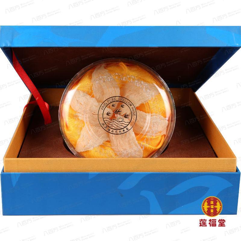 莲福堂 燕窝(精装礼盒) 线下连锁同步发货  品质保证