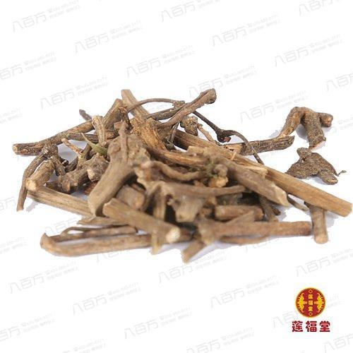 海风藤 茎木类中药饮片 段 10g包 正品 福建产