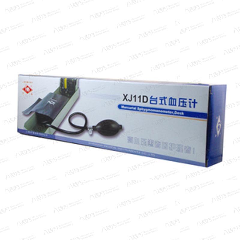 【上海医疗】玉兔台式血压计XJ11D)-上海医疗器械公司