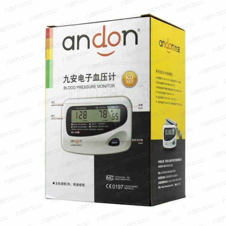九安 电子血压计 KD322 上臂式电子血压计  1台