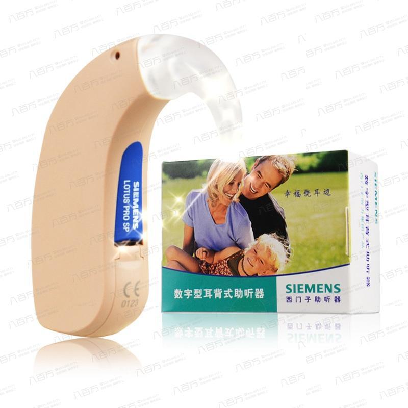 西门子助听器 耳背式全数字睿莲BTE Lotus Pro SP 正品保证