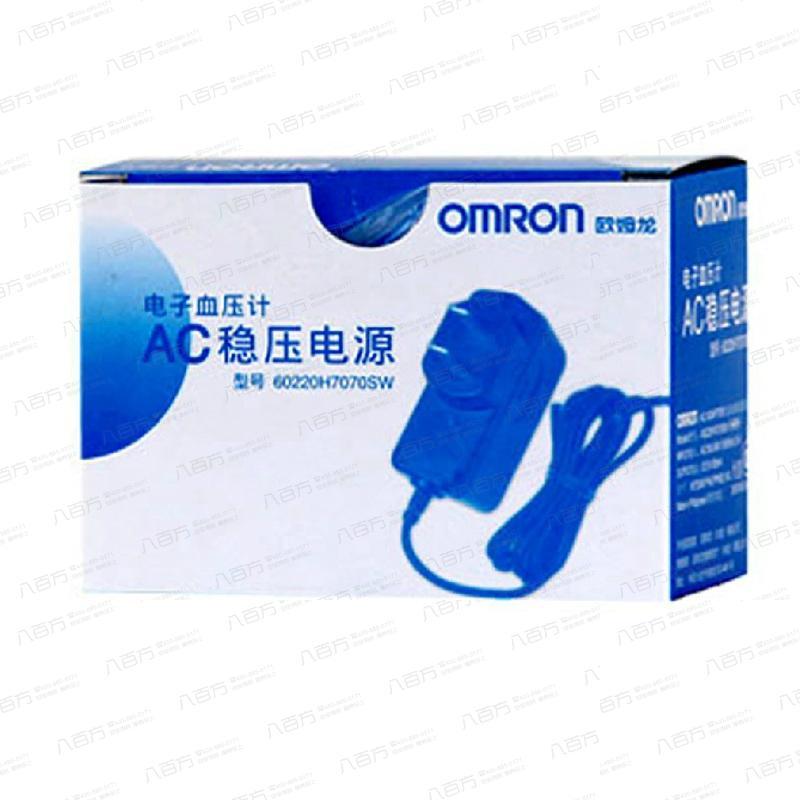 欧姆龙血压计  专用稳压电源  原装行货 正品发票