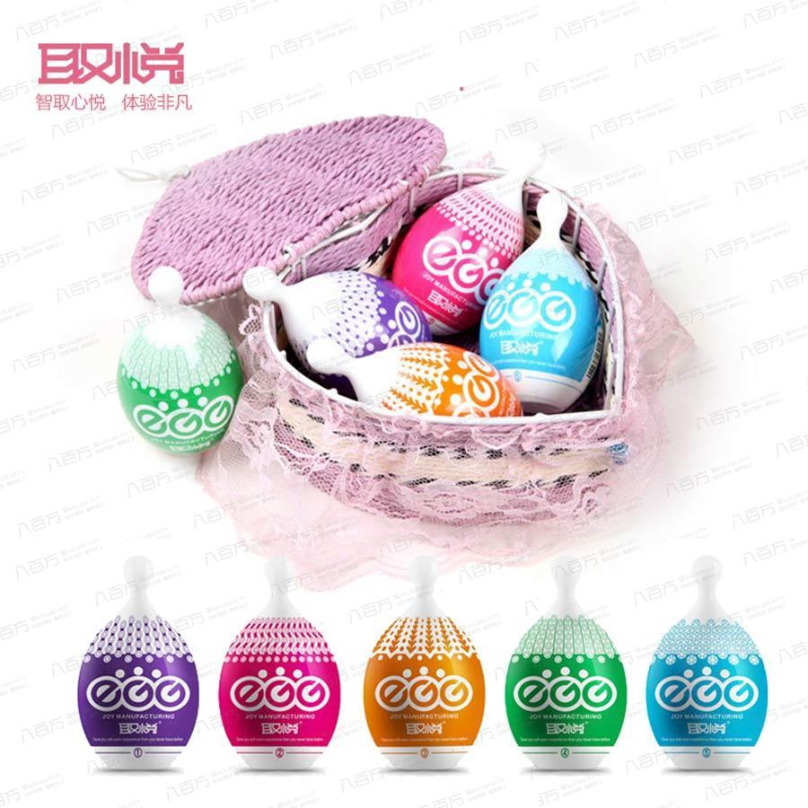 【男用器具】爱巢取悦么么蛋 自慰蛋