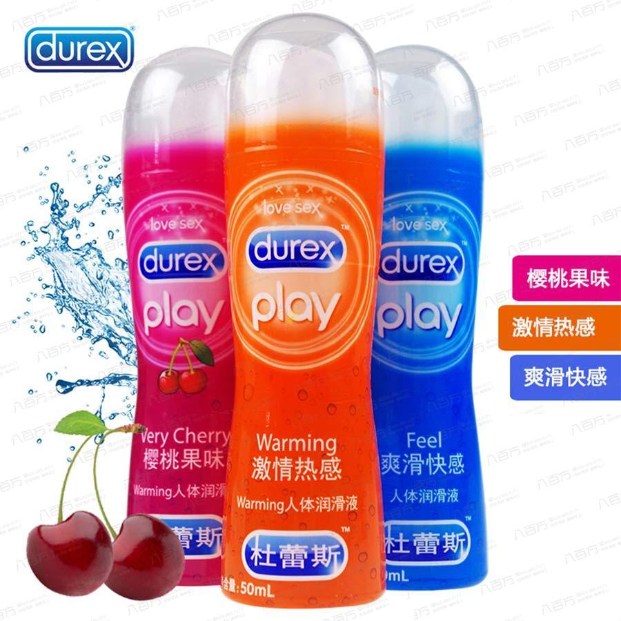 【情趣用品】杜蕾斯 果味润滑液