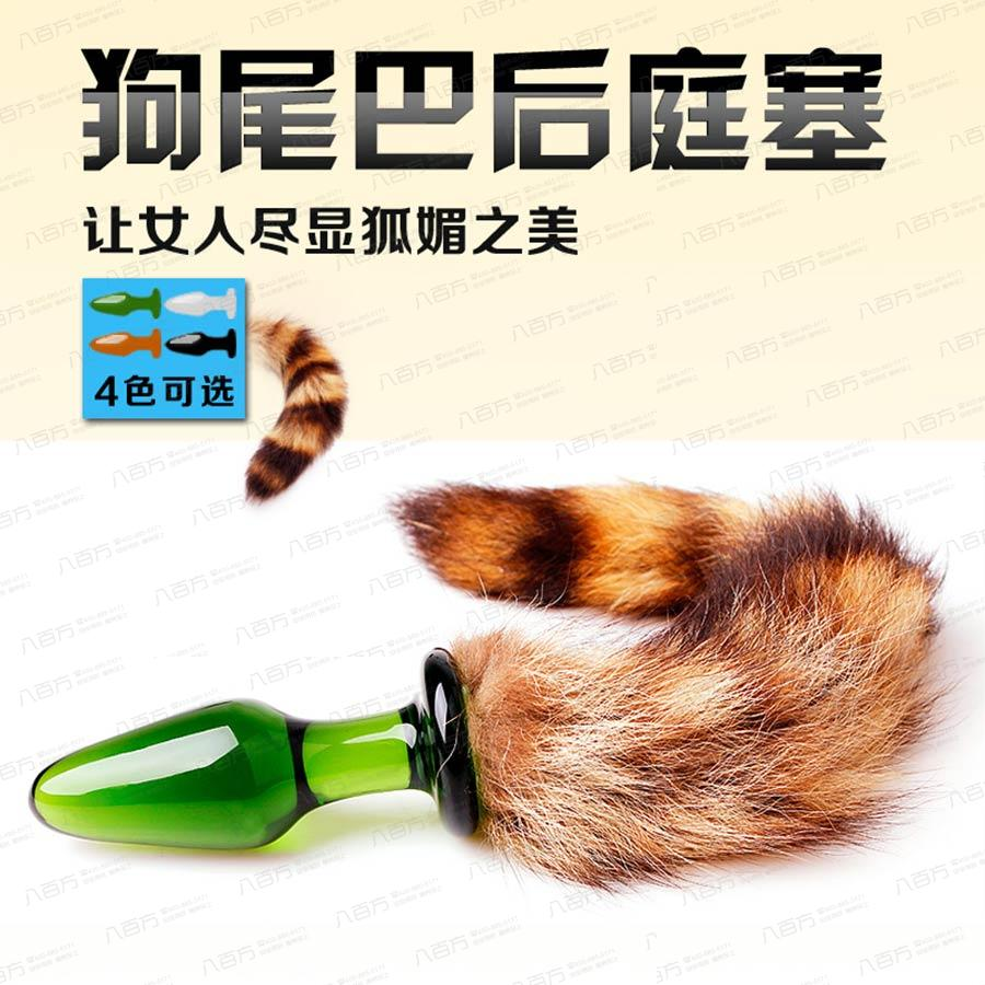 【女用器具】品轩堂 狗尾巴后庭塞 水晶阳具