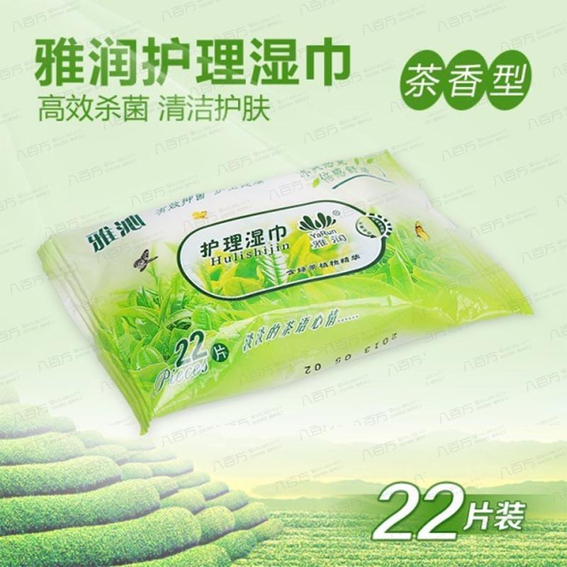 【情趣用品】雅潤 潔陰清洗消毒濕巾22片裝