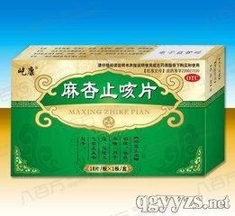 麻杏止咳片