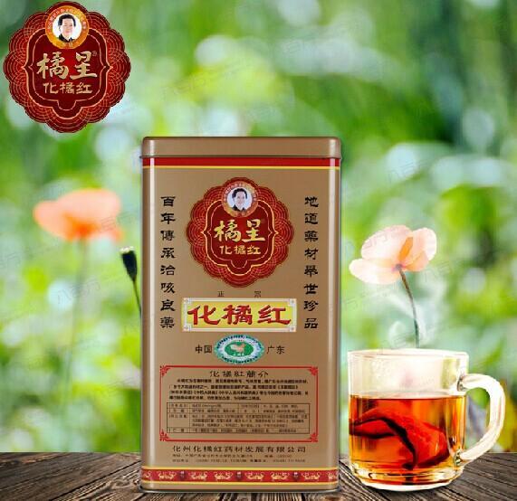 橘红 化州橘红 橘星化橘红正毛果切片 陈年精装150g