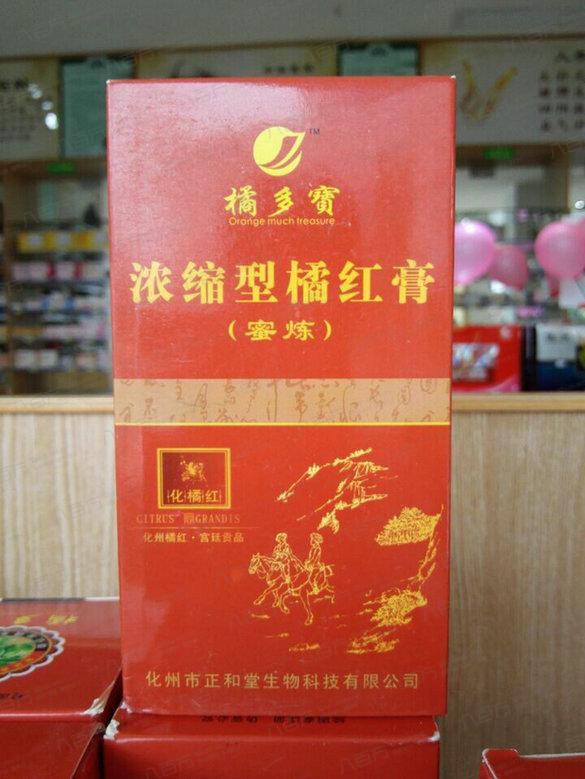 橘多宝 浓缩型橘红膏(蜜炼)化州橘红·宫廷贡品