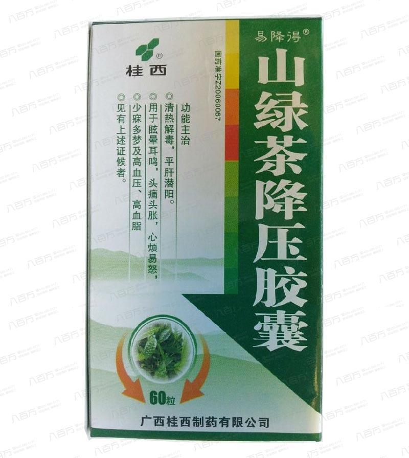 【易降得】山綠茶降壓膠囊