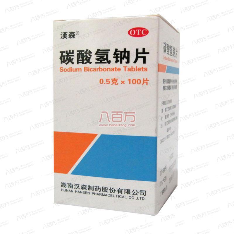 碳酸氫鈉片