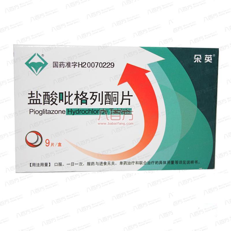 朵英 盐酸吡格列酮片