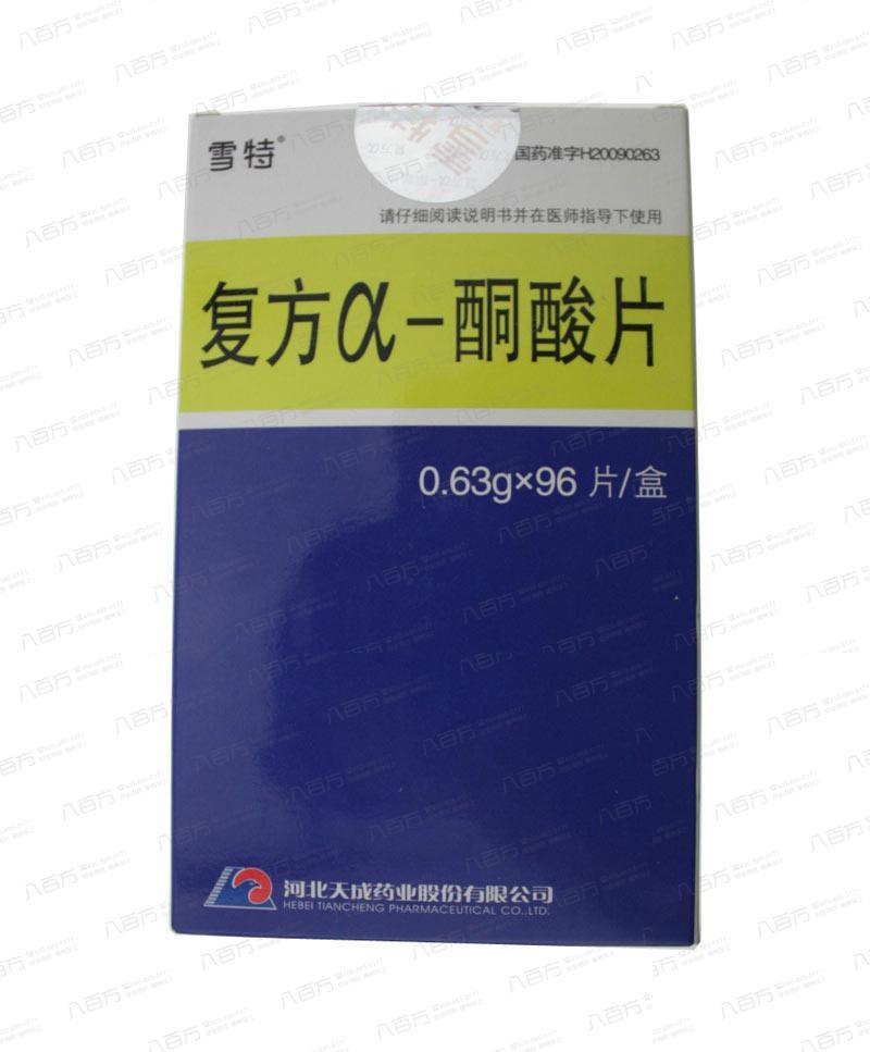 雪特 复方α-酮酸片