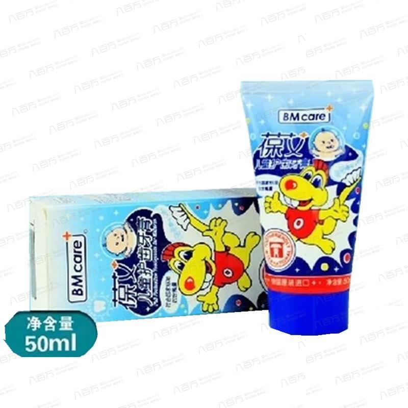 葆艾儿童护齿牙膏(泡泡糖味)